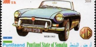Puntland State of Somalia 1963 MGB Stamp