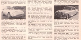 August 1967 used sports cars