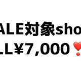 【Kimika】SALE対象shose¥7,000均一❣️❣️