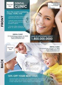 6.5x9 Dentist Postcard 001