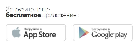 εφαρμογή για κινητό