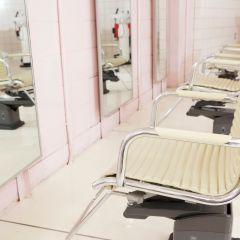 47134784 - introspection of hair salon