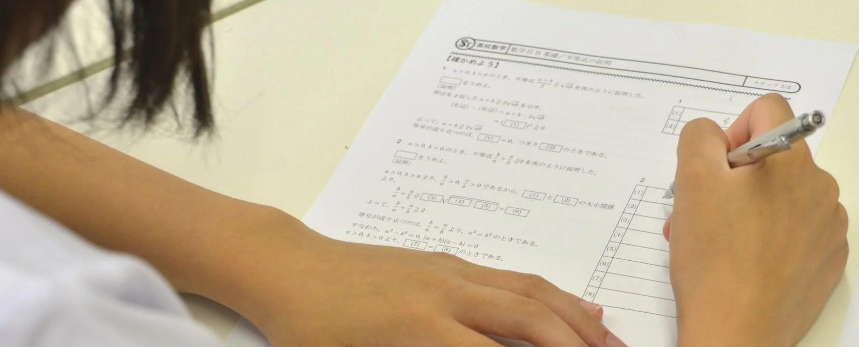 名学館小牧新町校ホームページ【小牧市の個別指導学習塾】