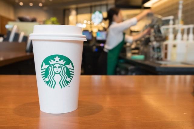 marijuana dispensary vs. Starbucks