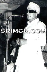 MGR And Microphone (5/6)
