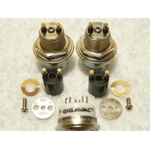 3.5 kV, 5 kV Peak, SPDT, 25 Amps, Gigavac GH-1 SPDT Ceramic Vacuum Relay - Max-Gain Systems, Inc.