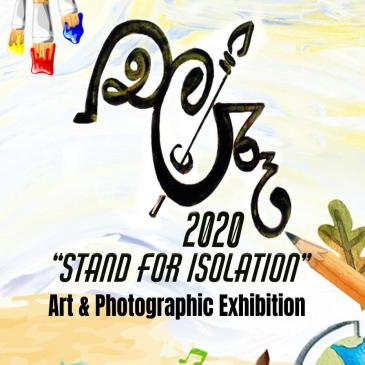 Chala Roo 2020 – Stand for Isolation, Art and Photographic Exhibition