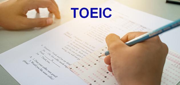 Les modifications apportées au TOEIC