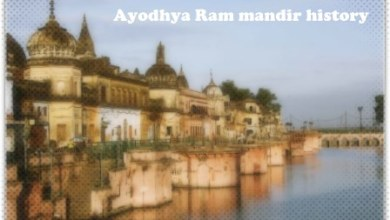 Photo of Ayodhya Ram mandir history