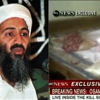 What Happened on May 2nd - Sayonara Osama Bin Laden