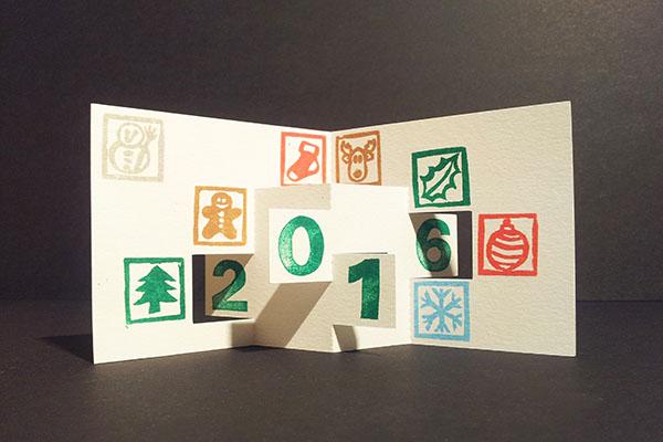 Carte de voeux 2016, kirigami 1, motifs Noël