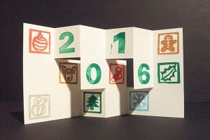 Carte de voeux 2016, kirigami 3, motifs Noël