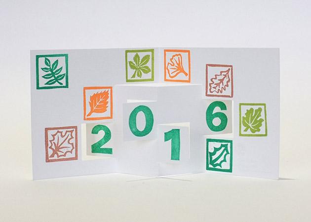 Carte de vœux 2016 kirigami, motifs Arboriculture, modèle 2