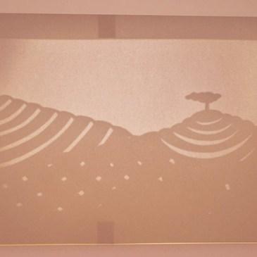 Diorama Plantations de thé, Chine, verso ombre