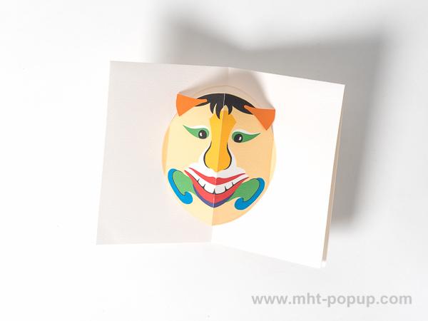 Carte Masque du Vietnam, modèle Grandes dents, intérieur vu de dessus