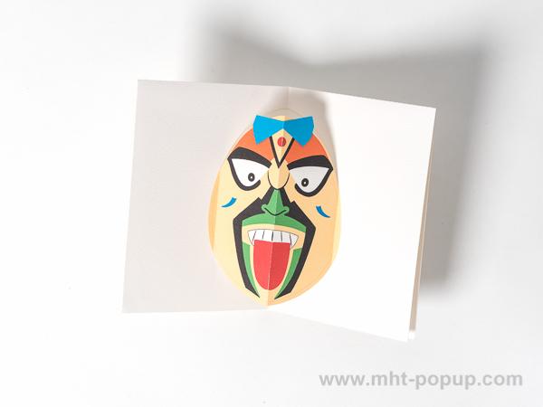 Carte Masque du Vietnam, modèle Tire-la-langue, intérieur vu de dessus