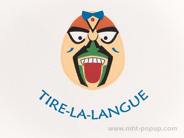Carte Masques du Vietnam, Tire-la-langue, détail recto