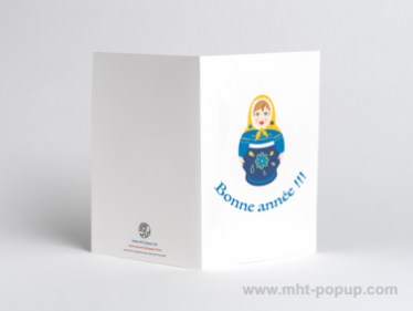 Carte de vœux Matriochkas modèle bleu, dos de la carte