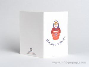 Carte de vœux Matriochkas modèle rouge, dos de la carte