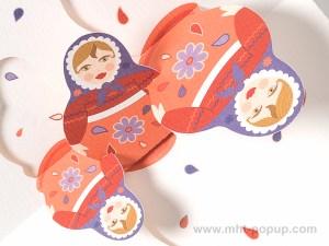 Carte de vœux Matriochkas modèle rouge, détail des motifs