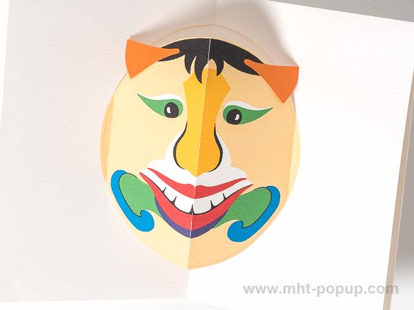 Carte pop-up Masques du Vietnam, modèle Grandes dents, détail de l'intérieur de la carte