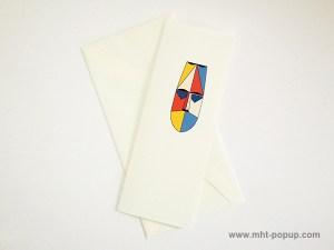 Carte pop-up Masque d'Afrique, modèle beige-rouge, carte avec enveloppe