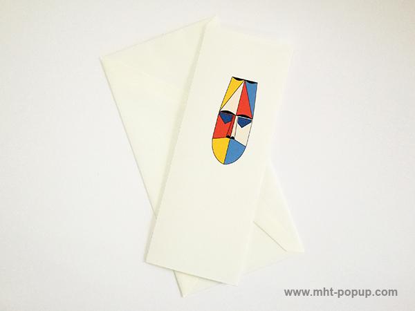 Carte pop-up Masque d'Afrique, modèle beige-rouge, carte avec enveloppe. Format allongé