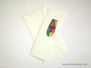 Carte pop-up Masque d'Afrique, modèle orange-bleu, carte avec enveloppe