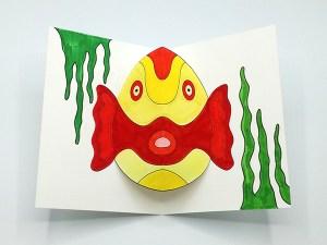 Carte Masque du Vietnam modèle Johnny, Do It Yourself, carte coloriée