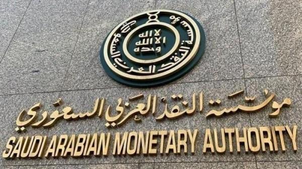 موعد دوام البنوك في شهر رمضان 1441 موقع محتويات