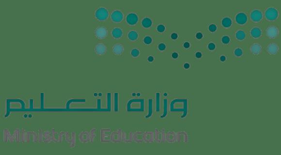 شعار وزارة التعليم png