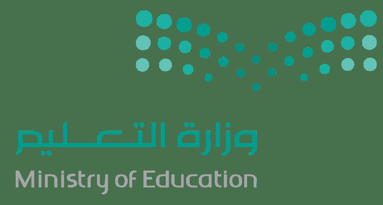 شعار وزارة التعليم مفرغ png