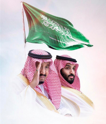 صور الملك سلمان ومحمد بن سلمان Png موقع محتويات