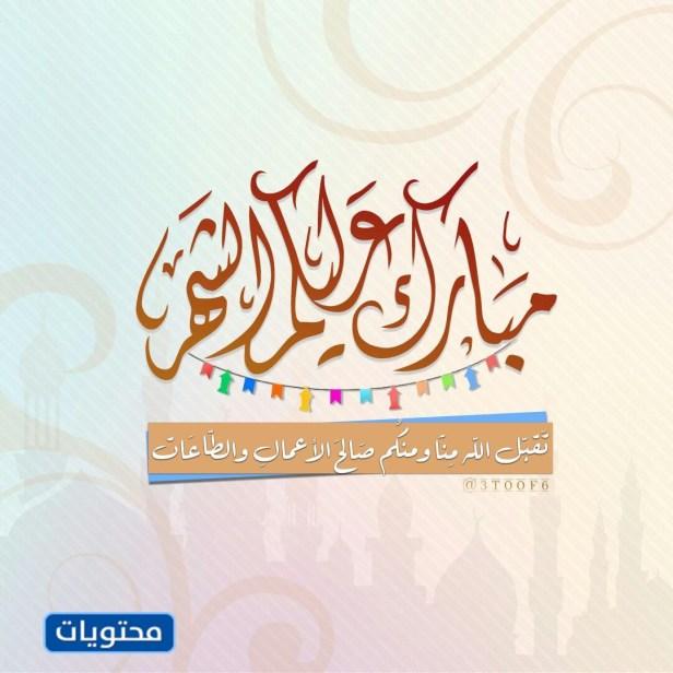 أجمل صور رمضان كريم 2021
