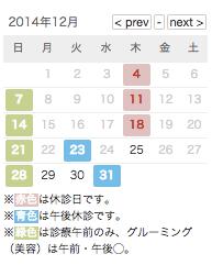 スクリーンショット 2014-12-29 3.19.50