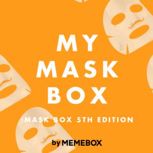 memebox_maskbox5