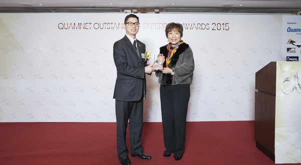 Kerry Logistics named Outstanding Global Logistics Network at Quamnet Outstanding Enterprise Awards 2015
