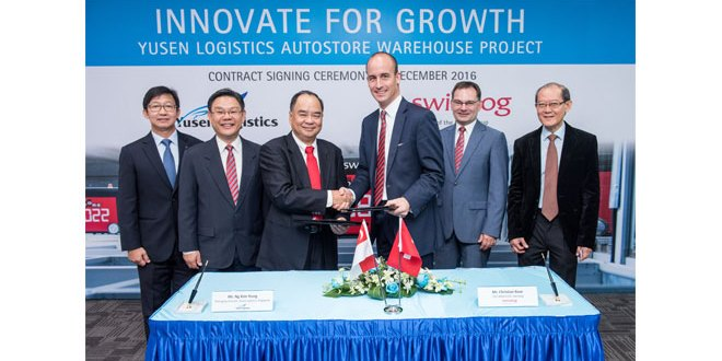 Yusen Logistics awards Swisslog with innovative AutoStore Automated Warehouse Contract in Singapore