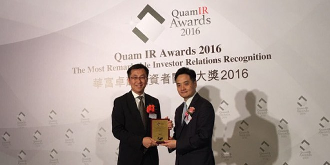 Kerry Logistics wins Quam IR Awards 2016 under Main Board Category