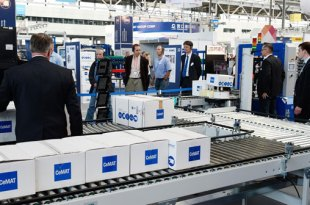 CeMAT shines spotlight on Logistics 4 applications