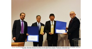Container Control Programme receives BIC Award