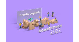 TOYOTA LAUNCHES LOGISTIC DESIGN COMPETITION 2022