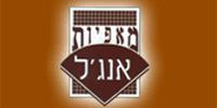 לוגו מאפיית אנג'ל-1
