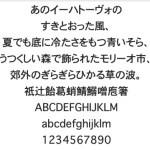 macで印刷すると日本語が文字化けする時の対処法。PDFやAmazonの領収書印刷時の直し方