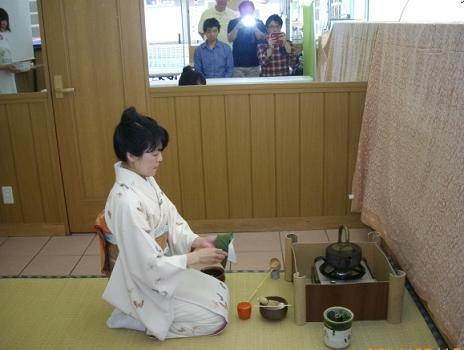 日本茶講師