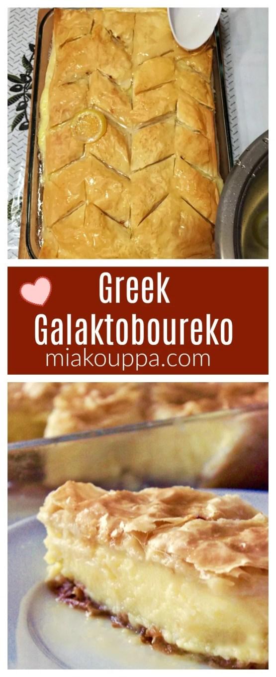 Galaktoboureko (Γαλακτομπούρεκο)