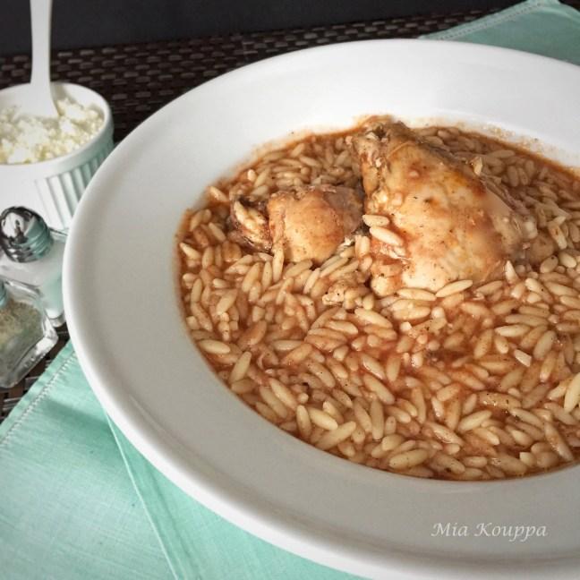 Youvetsi with chicken (Κοτόπουλο γιουβέτσι)