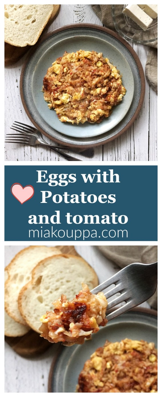 Eggs with potatoes and tomato . A delicious and easy lunch or dinner!