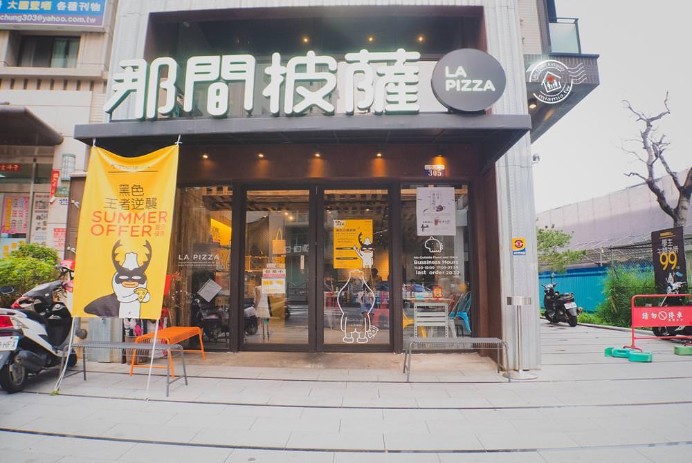 台中南區美食》La Pizza那間披薩-與甲蟲共桌寓教於樂的用餐體驗