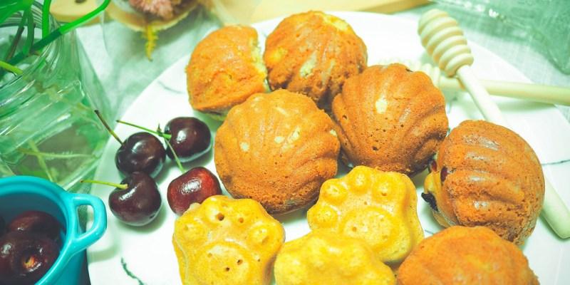 //親子烘焙//午後的幸福滋味。香草蜂蜜瑪德蓮一口接一口停不了的figer cake